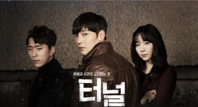 Pada tahun 1986, Detektif Park Kwang Ho (Choi Jin Hyuk) mati-matian mencoba menangkap seorang pembunuh berantai. Dia mengejar pembunuh berantai dan melewati terowongan. Di sisi lain terowongan, Detektif Park Kwang Ho menemukan dirinya di tahun 2017. Pembunuh berantai telah melanjutkan pembunuhan yang dimulai 30 tahun lalu. Detektif Park Kwang-Ho bekerja dengan Detektif Kim Sun Jae (Yoon Hyun Min) dan Profesor Psikologi Pidana Shin Jae Yi (Lee Yoo Young) untuk menangkap si pembunuh.