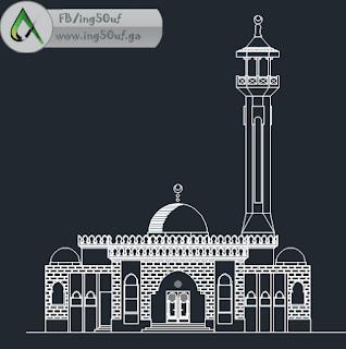 مسجد صغير