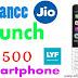 21 जुलाई को लांच होगा Jio का नया 500 रुपये वाला फ़ोन