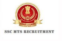 ssc mts recruitment,ssc mts 2019 apply online,ssc mts 2018 application form,ssc mts salary,THE RECRUITMENT OF SSC MTS 2019,