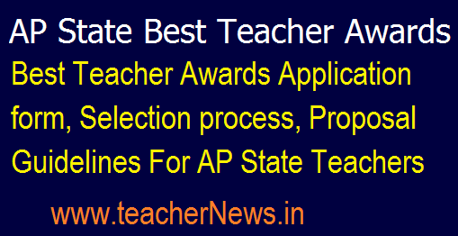 AP State Best Teacher Awards 2018 Online Application form-Guidelines