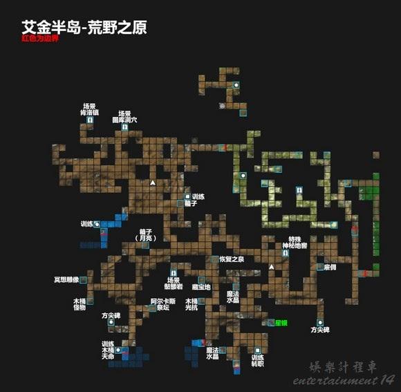 魔法門10 遺產 (Might & Magic X Legacy) 第三章地圖攻略 | 娛樂計程車
