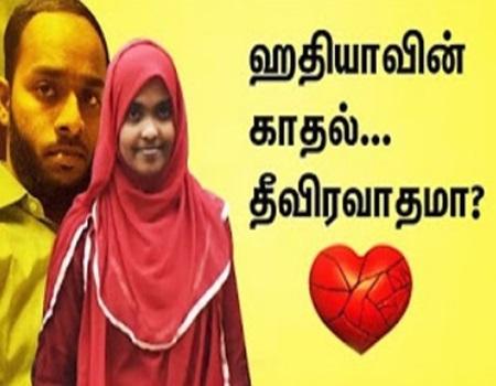 Kerala Love Jihad Case | Who is Hadiya?
