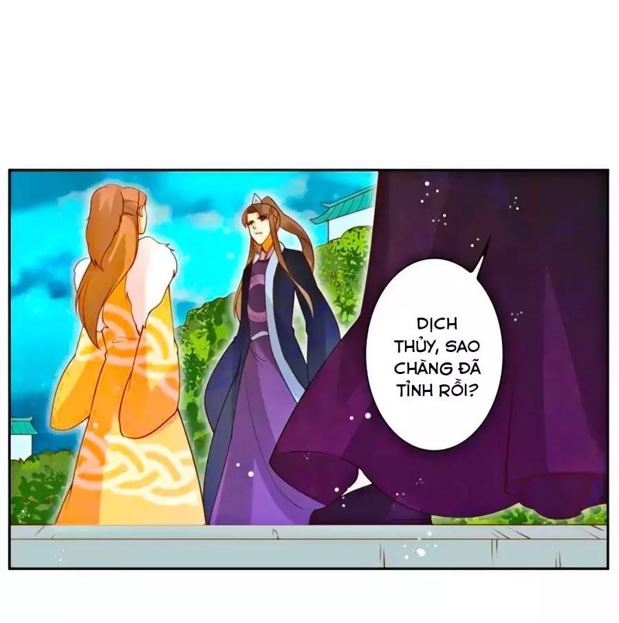 Thanh Khâu Nữ Đế: Phu Quân Muốn Tạo Phản chap 120 - Trang 31