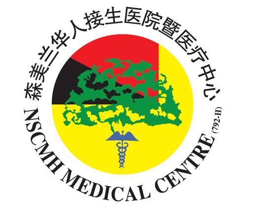 Jawatan Kosong Jururawat Berdaftar di NSCMH Medical Center