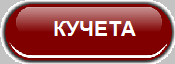 menu - button kucheta