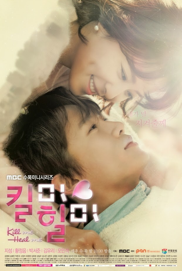Kill Me Heal Me kdrama, best romantic comedy, asian drama withdrawals 2015, Ji Sung and Hwang Jung Eum