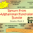 Return From Afghanistan Fundraiser Bundle