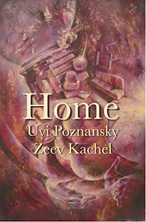 https://www.amazon.com/Home-Uvi-Poznansky-ebook/dp/B00960TE3Y/ref=la_B006WW4ZFG_1_9?s=books&ie=UTF8&qid=1471622959&sr=1-9&refinements=p_82%3AB006WW4ZFG