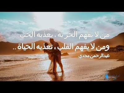 امثال عن الحب قصيرة