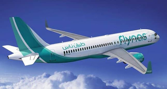 FLYNAS DISCOUNTED TICKETS PRICE ON BACK TO SCHOOL OFFER