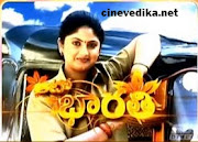Auto Bharathi Episode 467 (30th Aug 2013)