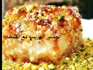 https://www.cookclub1.com/2015/04/blog-post_9.html