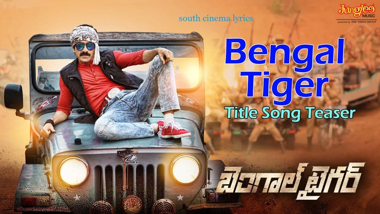 telugulyrics4all: Bengal Tiger Telugu Movie Songs Lyrics-all