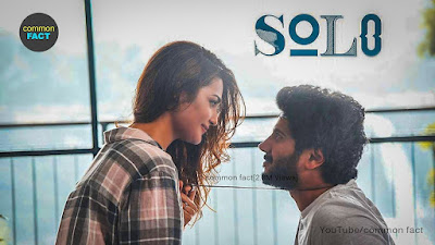 Solo (2017) Sinhala Sub