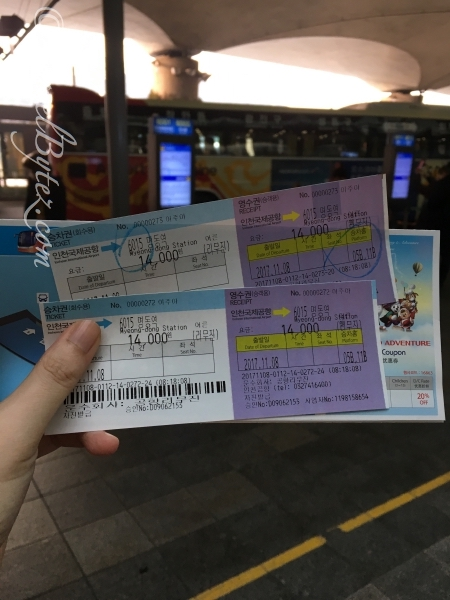 The ticket cost us 14,000 won each