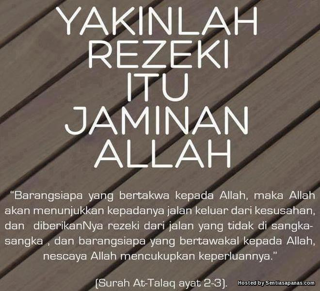 'Semuanya Adalah Rezeki Allah'