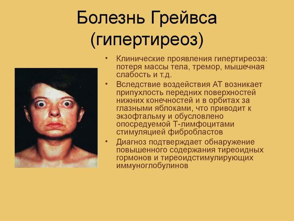 slide-45.jpg