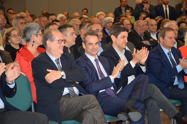"""Κ. Μητσοτάκης: Νίκη στις περιφερειακές εκλογές με σύνθημα """"Εν τούτω Νίκα"""""""
