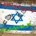 أكثر 10 دول تكره اسرائيل