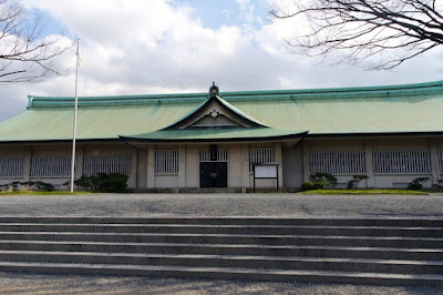 Official building at Osaka Castle Japan
