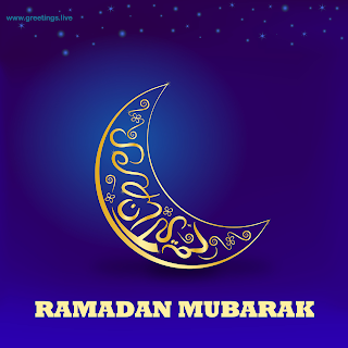 Beautiful Ramadan Mubarak wishes in English language.