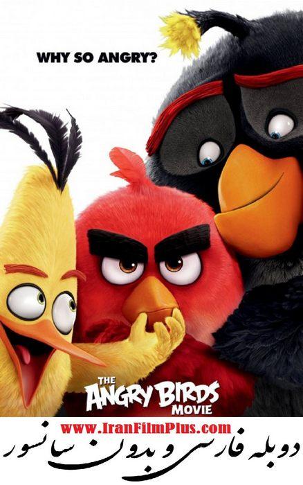 پرندگان خشمگین (2016)  The Angry Birds Movie