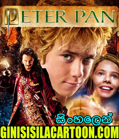 Sinhala Dubbed - Peter Pan