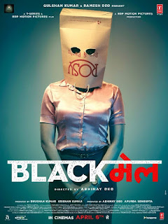 4th Poster of Blackmail