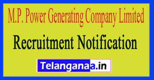 M.P. Power Generating Company Limited MPPGCL Recruitment