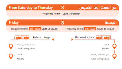 RIYADH INTER CITY BUS SERVICE ROUTE 8