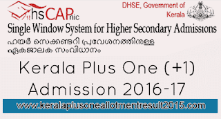 Kerala +1 admission 2016, hscap admission +1 kerala, Higher secondary education admission hscap 2016, dhse 11th class admission 2016, www.hscap.kerala.gov.in admission 2016, sslc allotment admission result, 1 admission 2016, plus 1 admission , admission in class 11 hscap, plus two admission kerala 2016-17, hscap admission details class 11, kerala plus one allotment website 2016