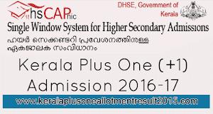 Kerala Plus One (+1) admission Online registration 2016 - HSCAP
