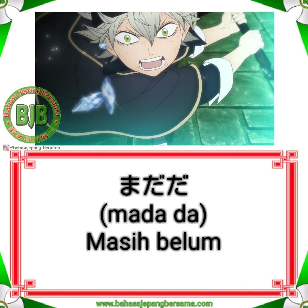 Bahasa Jepang Anime Asta Yuno Black Clover Belajar Bahasa Jepang Bersama Online Gratis Papan terbaik milik mada sunu. bahasa jepang anime asta yuno black