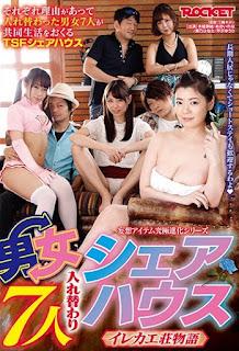 RCTD-157 Mizuki Nao Aoi Rena Serano Nohinata Serizawa Yuri