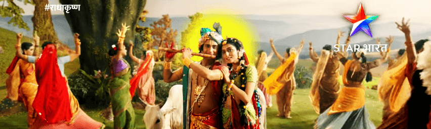 radha krishna star bharat video free download