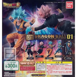Bandai DragonBall Super Battle Figure Series VS Versus Part 1 01 Full Set of 5