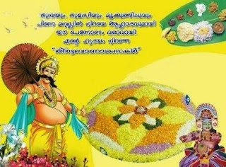 Happy Onam Wallpaper Download