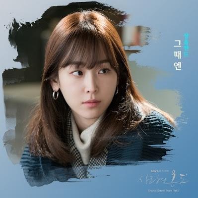 Jungheum Band – OST Temperature of Love Part.7