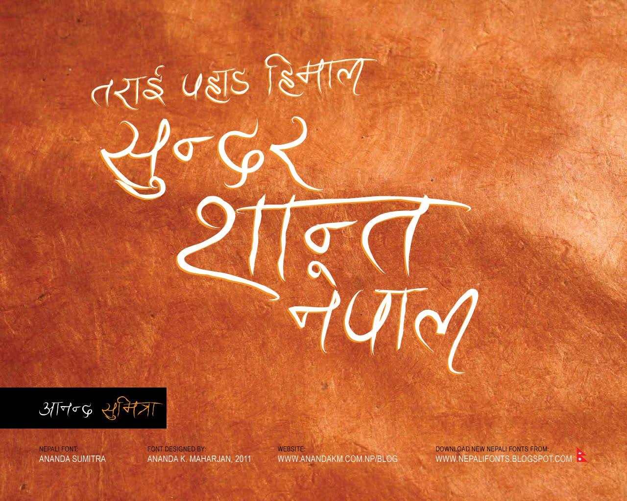 Devanagari Handwriting New Nepali Fonts: Anan...
