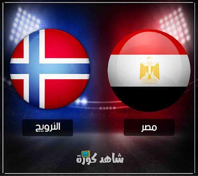 egypt-vs-norway
