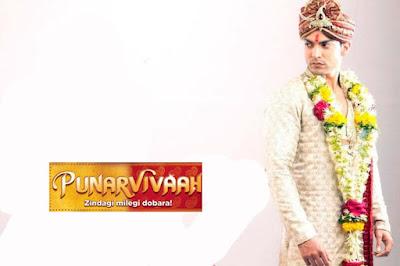 Sinopsis Drama Punar Vivah ANTV