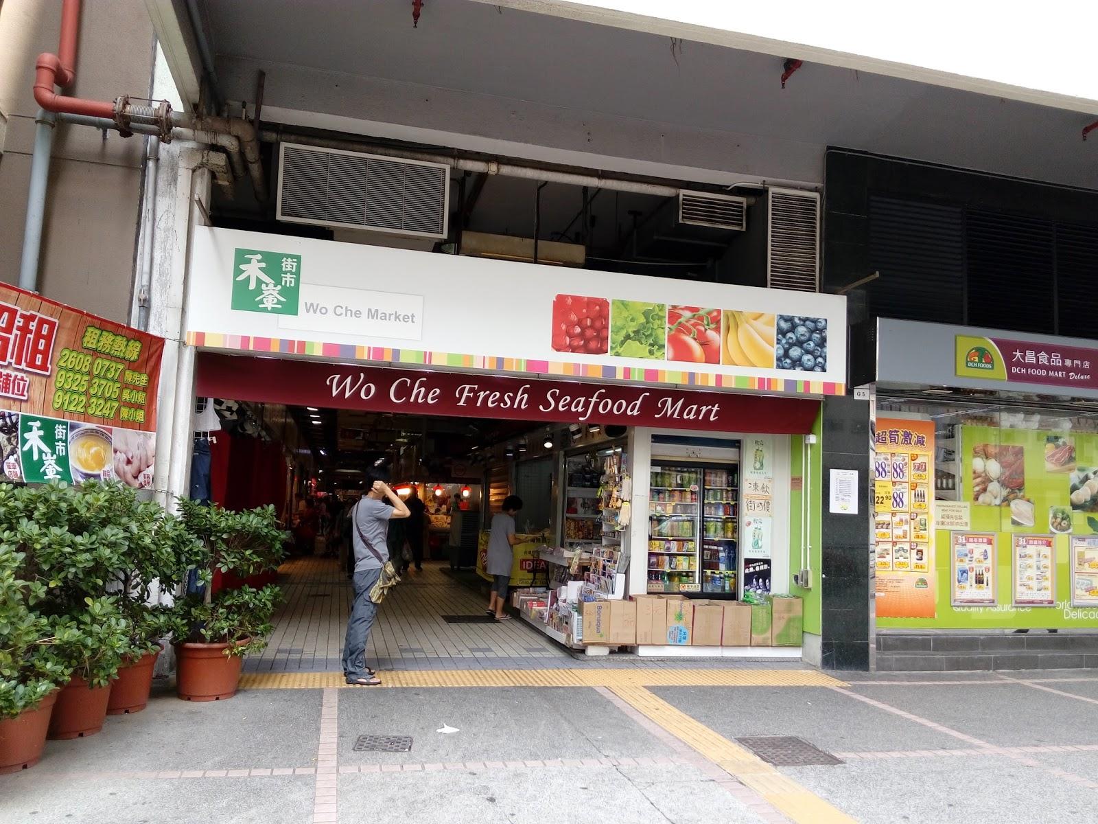 Grassroots O2: [領展商場] 禾輋廣場 @2016-10-29