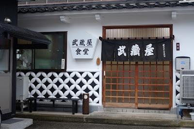 鳥取の食堂・素ラーメン 武蔵屋食堂