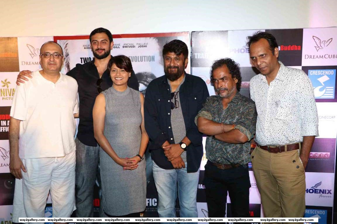 Star cast of upcoming film Buddha In A Traffic Jam which includes Pallavi Joshi and Arunoday Singh at the films trailer launch