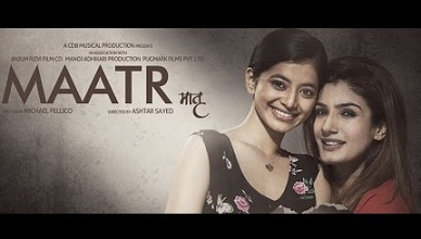 Maatr Full Movie