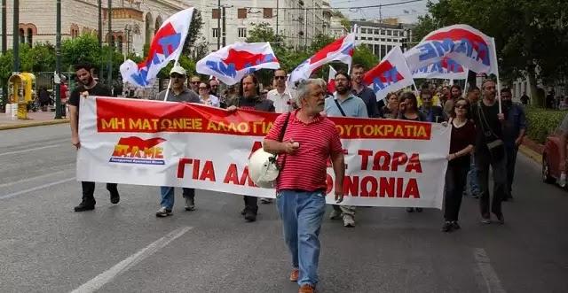 Οι κομμουνιστές (σημιτικές φυλές) κάνουν απεργία για τα μετρά των κομμουνιστών!