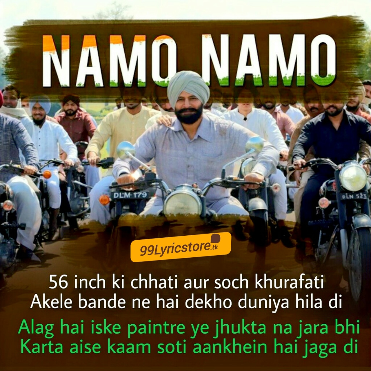 Namo Namo Rap Song Lyrics From Movie PM Narendra Modi Sung by Sandip Singh and Rap by Parry G
