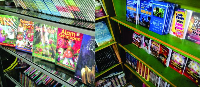 Kami juga menyediakan mp3/DVD/VCD murrotal Al-Qur'an dan pendidikan anak, buku-buku Islam Manhaj Salaf