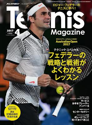 [雑誌] 月刊テニスマガジン 2017年04月号 [Gekkan Tennis Magazin 2017-04] Raw Download